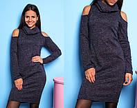 Молодежное платье из ангоры меланж с вырезом на плече темно-синее