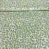 Ткань с мелкой салатовой веточкой, ширина 145 см