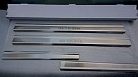 Накладки на пороги Skoda Octavia Tour 1996-2010 4шт. Standart