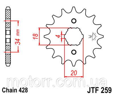 Звезда передняя JT JTF259.16