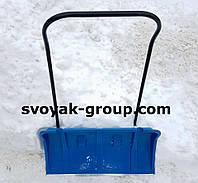 """Лопата-скребок снегоуборочная """"Turbo""""-(Украина).Широкая лопата 45х75см,с роликами."""