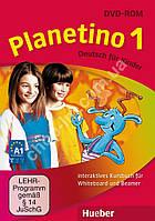Planetino 1 Interaktives Kursbuch DVD-ROM (интерактивный курс)