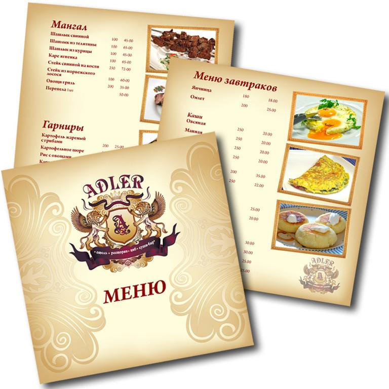 """Дизайн меню для ресторана """"Адлер"""". Печать полноцветная цифровая с матовой ламинацией. Переплет на скобы."""