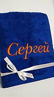 """Именное полотенце """"Сергей"""" (50*90 для рук и лица)"""
