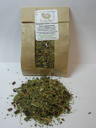 Розмариновая сказка Чай травяной 70 г
