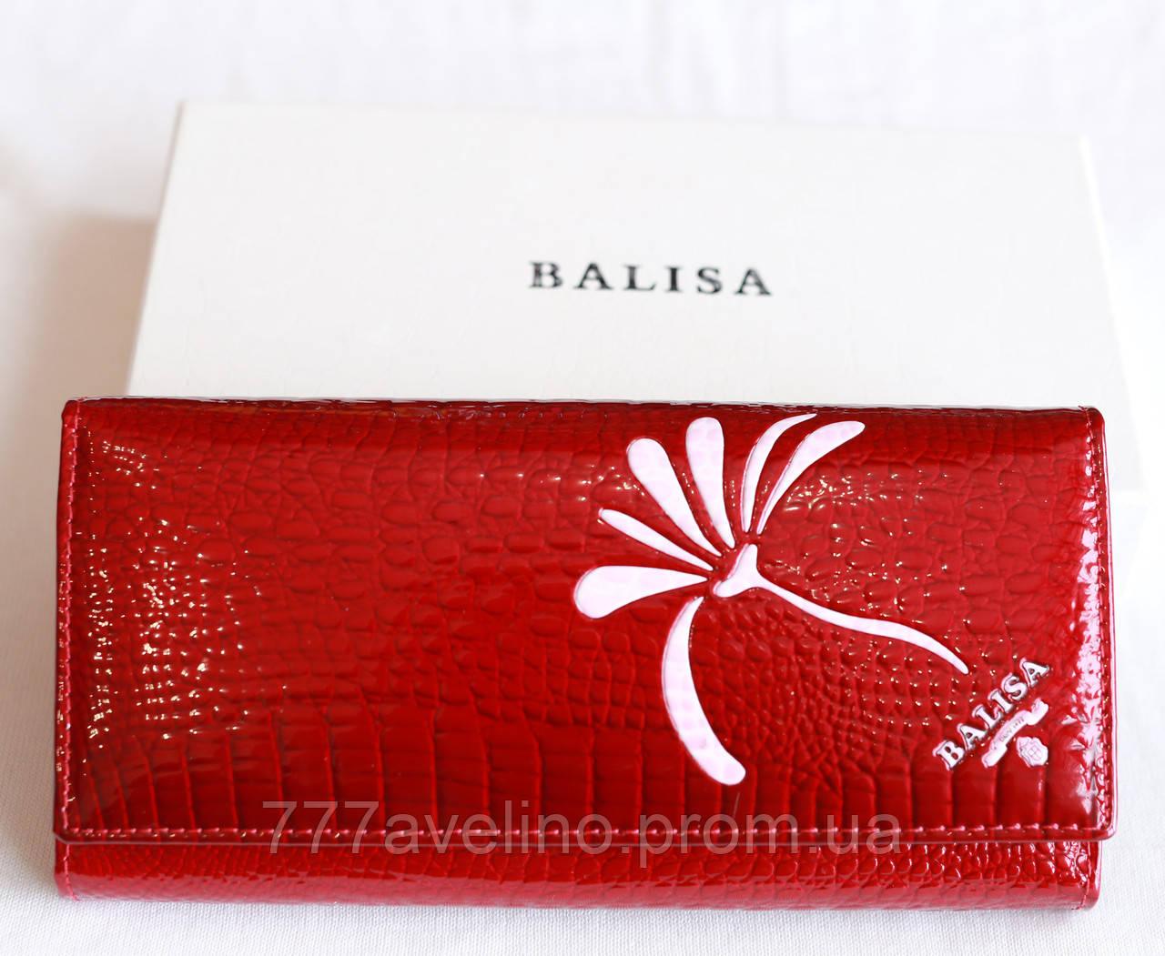 275c0e6d9144 Кошелек женский кожаный лакированный Balisa: купить в Харькове ...