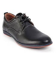 Кожанные мужские туфли Bastion 121Ч