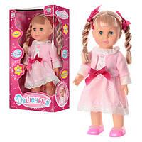 "Кукла "" Дашенька"" М 0588 U/R"