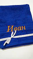 """Именное полотенце """"Иван"""" (50*90 для рук и лица)"""