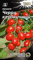 Томат 'Черри клубничный' 0,1г