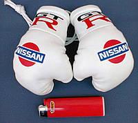 Мини-боксерские перчатки в машину на стекло сувенир брелок Nissan Белые