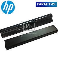 Аккумулятор батарея для ноутбука HP 4431s, 4435s, 4436s, 4440s, 4441s, 4446s, 4530s, 4535s, 4540s,