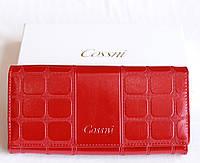 Кошелек женский кожаный Cossni красный
