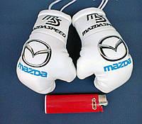 Боксерские перчатки в машину на стекло сувенир брелок Мazda белые