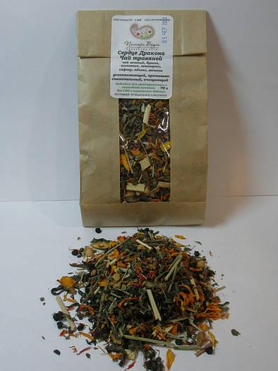 Сердце Дракона Чай травяной 70 г