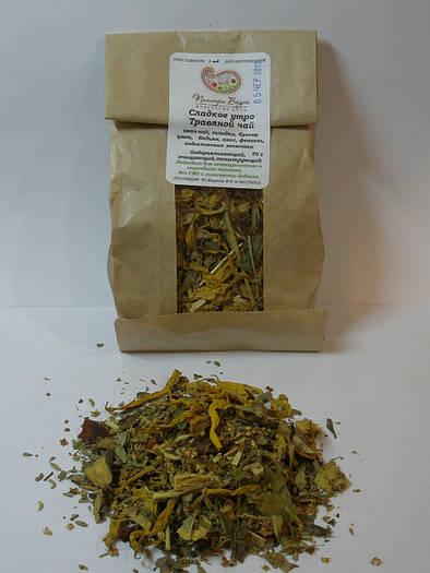 Сладкое утро Чай травяной 70 г