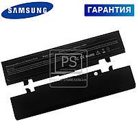Аккумулятор батарея для ноутбука SAMSUNG N810-TS3CL(RS0