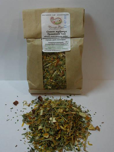 Совет мудреца Чай травяной 70 г