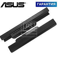 Аккумулятор батарея для ноутбука HP X43SV, X43T, X43TA, X43TK, X43U, X43V, X44, X44C, X44H