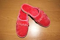 Детские домашние тапочки для девочек Белста с закрытым носочком р-р 30-35