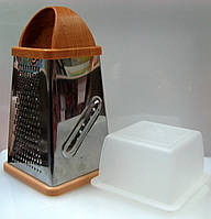 Терка 4гран. с контейнером