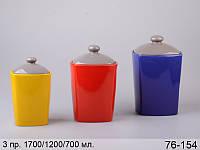 "Набор банок для сыпучих продуктов ""Радуга"" 1700 мл, 1200 мл, 700 мл  ed76-154"