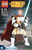 Джедай Оби Ван Кеноби игрушка лего star wars звездные войны воин меч