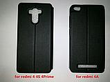 Оригинальный чехол-книжка Xiaomi Redmi 4 / 4 Pro / Prime / Черный /, фото 2