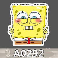 Стикер (A0292)