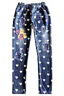 Лосины утепленные мехом, имитация джинса; 98, 104, 110, 116, 122,  128 размер