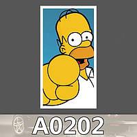 Стикер (A0202)