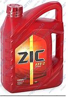 Гидравлическое трансмиссионное масло ZIC ATF 2 (4 литра)
