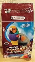 Корм для тропических птиц, амадин Versele Laga Prestige Premium ТРОПИКАЛ ( Престиж)