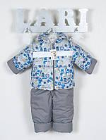 Зимний полукомбинезон и куртка для мальчика, серый