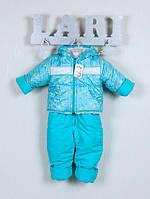 Зимний полукомбинезон и куртка для мальчика, бирюза