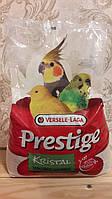 Versele-Laga Prestige Кристал Престиж песок из морских раковин для птиц