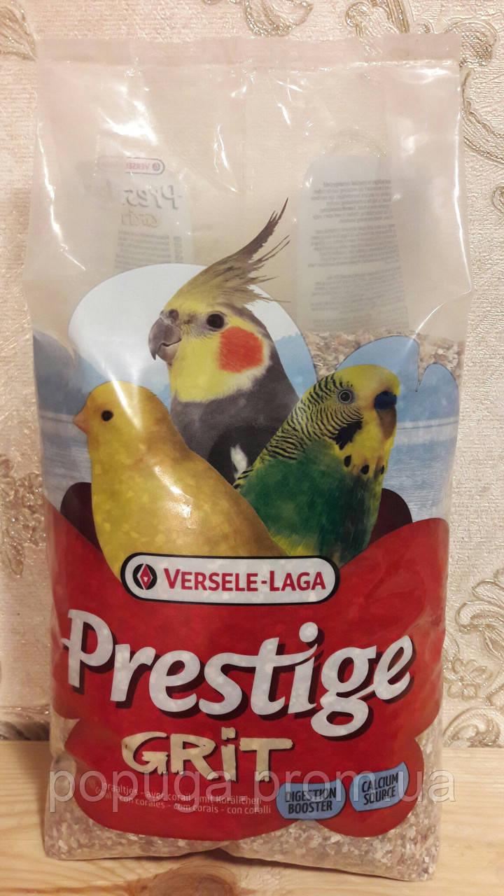 Песок для попугаев Versele-Laga Prestige ГРИТ КОРАЛ (Grit Coral) песчаник и кораллы для птиц, 2.5 кг