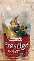 Песок для попугаев Versele-Laga Prestige ГРИТ КОРАЛ (Grit Coral) песчаник и кораллы для птиц