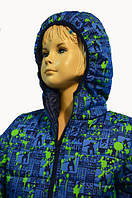 Демисезонная куртка для подростка № 519
