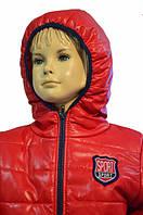 Подростковая куртка демисезонная  517