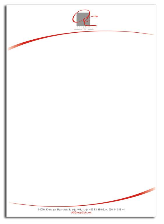 Дизайн фирменного бланка. Печать бланка цифровая полноцветная на мелованной матовой бумаге