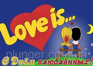 """Вафельная картинка для торта """"Love is....(Любовь это...)"""", (лист А4, толщина 0,3 мм)"""