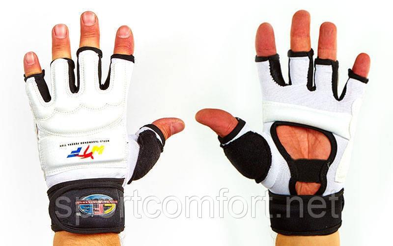 Перчатки для тхэквондо с фиксатором запястья WTF (PU) XS