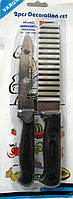 Ножи 2 шт для карвинга