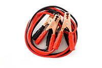 Пусковые провода 300А 2,5м Elegant Plus 103325 -40C (прикурка)