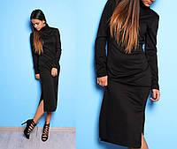 Молодежное платье длинный рукав, трикотажное с разрезами