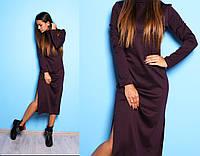 Молодежное платье длинный рукав, трикотажное с разрезами, фото 1