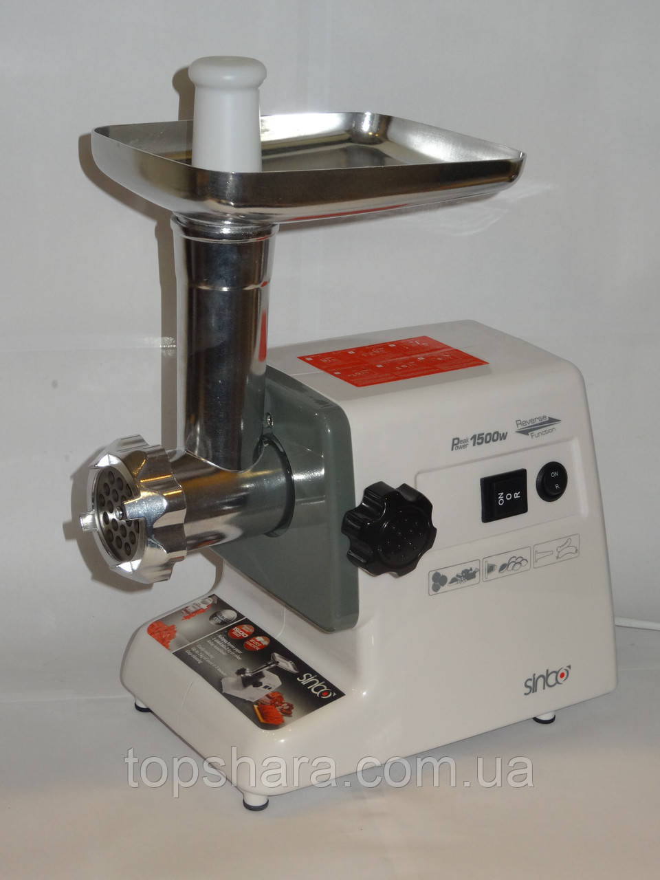 Електрична м'ясорубка Sinbo SHB 3074 з насадками 1500W