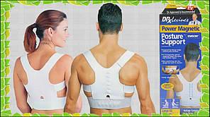 Магнитный корректор осанки Posture Support
