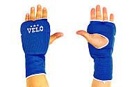 Накладки для каратэ Velo (х/б и эластан) синие